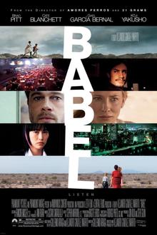 babel_poster